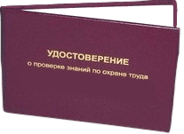 Образцы договоров и заявок — ЧОУ ДПО Учебный центр Полипроф