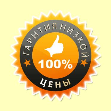 PDF Приказ Минздравсоцразвития России от